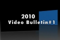 2010 NCAA Baseball Video Bulletin 1